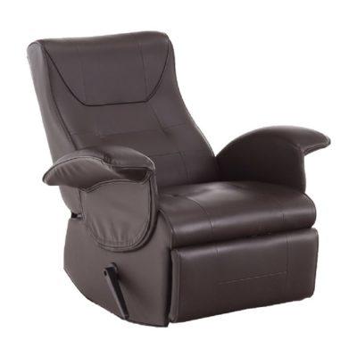 Romelo tv fotel barna 1